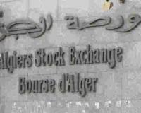 Bourse d'Alger