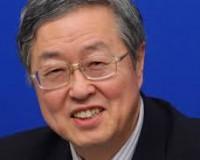 Zhou Banque Chine