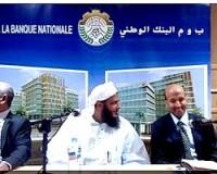 BNM islamique
