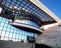 Banque Tunisie 2