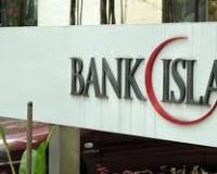 Banque islam Mauritanie