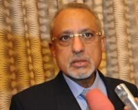 Farah Djbouti