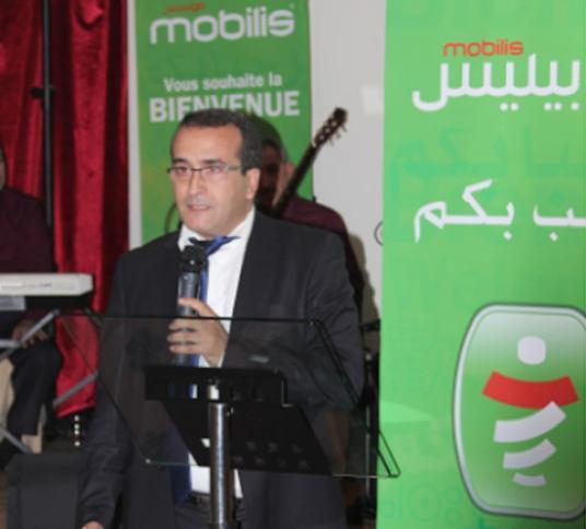 Saad Damma Mobilis