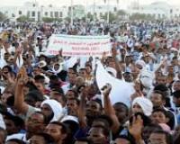 Dialogue Mauritanie