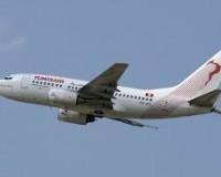 rp_Tunisair-200x160.jpg