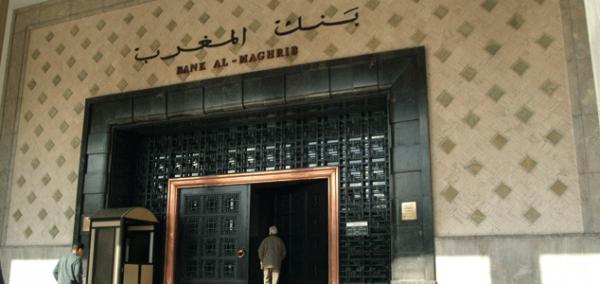 banque-du-maroc-bank-al-maghrib