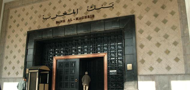 Banque Du Maroc Bank Al Maghrib