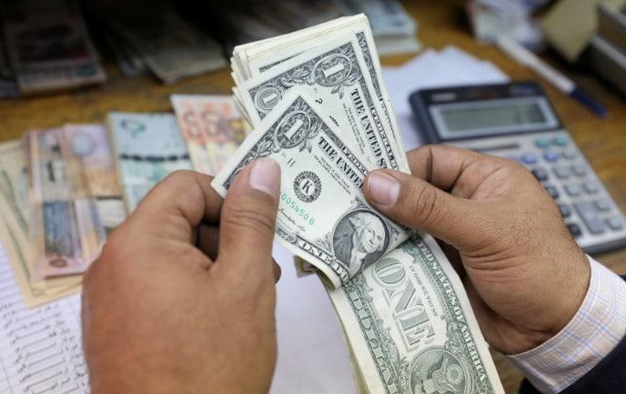 L'Égypte reçoit la dernière tranche du prêt de la Banque mondiale | Financial Afrik