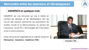 ASSURTECH : Rencontre entre l'Assurance et les Nouvelles Technologies - 2ème édition � @ GICAM- BONANJO DOUALA �