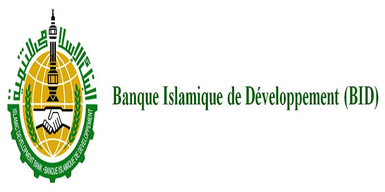 Ouverture à Tunis des Assemblées générales de la Banque islamique de développement